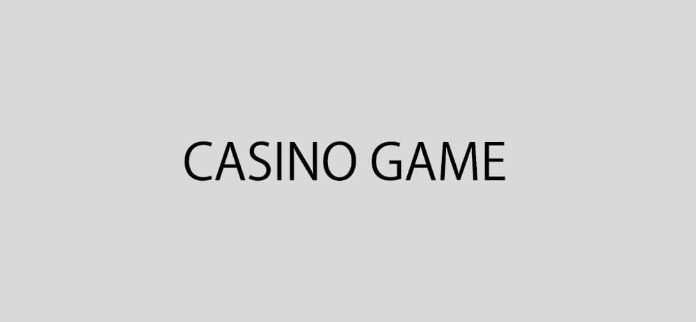 オンラインカジノゲーム攻略ガイド