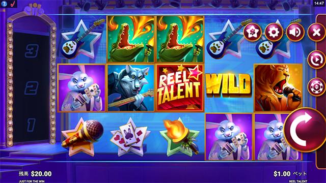Reel Talentの画面