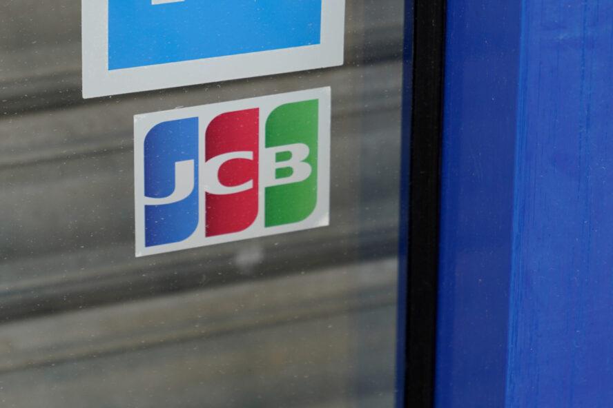 クレジットカード(JCB)が対応してるおすすめオンラインカジノ